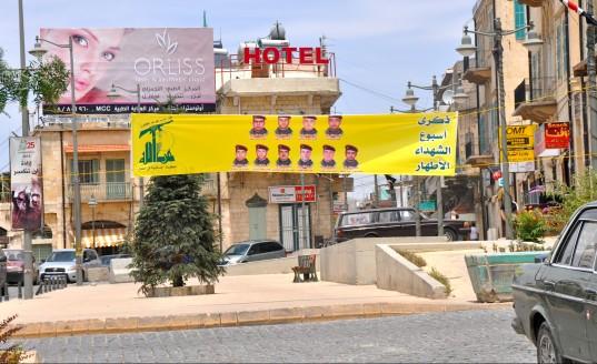 Hezb martyrs