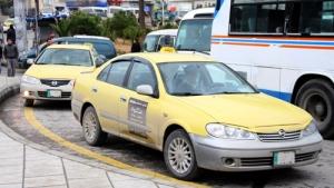 Taxi-in-Iordania