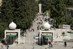 The University of Jordan Main gates
