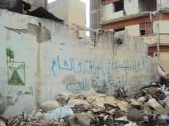 """""""The State of Islam in Iraq and Syria advances by the will of God"""" [sic] - Homs 2014"""