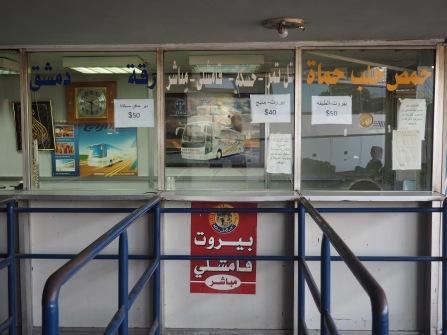 Tickets for Qamishli, Raqqa, Hama etc