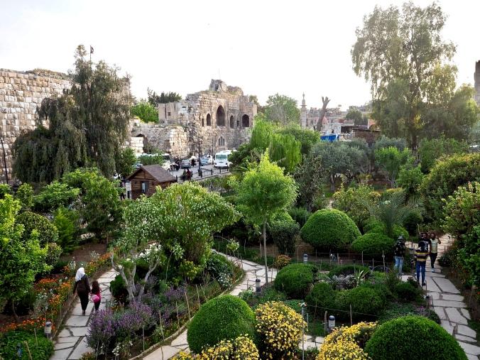 Damascus Environmental Gardens